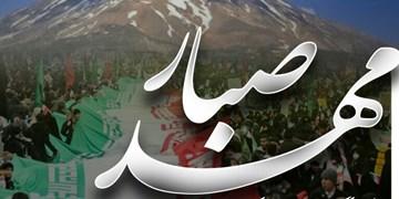 «مهد صبار» جدیدترین اثر دوزبانه گروه وصال در وصف اقتدار انقلاب اسلامی+فیلم
