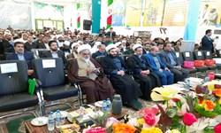 اخوت اسلامی بالاترین مطالبه پیامبر و قرآن است