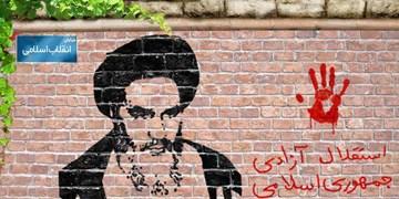 بیانیه هیأت رزمندگان اسلام: تجدید بیعت مجدد امام و ملت عامل ناکامی دشمنان است