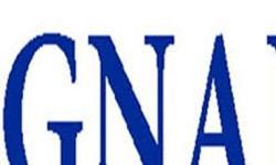 اجرای GNAF برای 418 هزار و 733 مشترک در زنجان