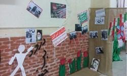 4000 مدرسه کشور «مدرسه انقلاب» شدند