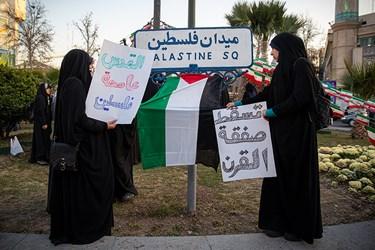 تجمع دانشجویان در اعتراض به طرح معامله قرن