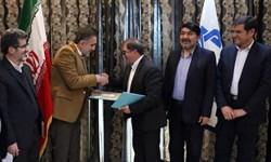 امضا تفاهم نامه همکاری بین دانشگاه علوم پزشکی قم و دانشگاه خاتم النبیین افغانستان