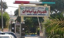 شهردار آبادان به خاطر زدن واکسن استیضاح میشود/شورای شهر اهواز همچنان روی مدار سکوت