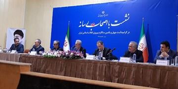 صادرات 3 میلیارد دلاری آذربایجان شرقی تا پایان امسال/ تبریز را پایتخت دیپلماسی کشور میکنیم