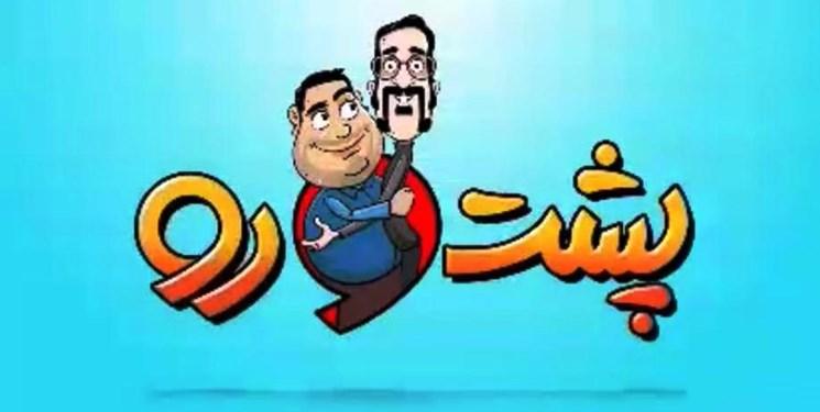 پشتورو 4 | قنبرگازی و حامیان مالی انتخاباتی!