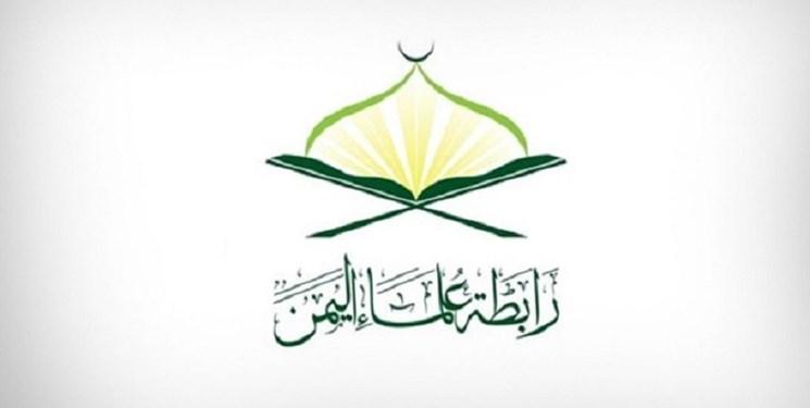 انجمن علمای یمن: قدس بیش از هر زمان دیگری به آزادی نزدیک است