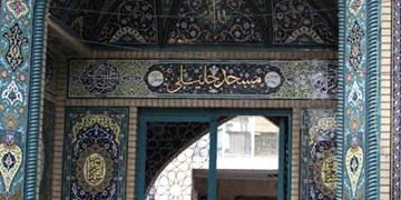 یادواره شهدای مسجد جلیلی برگزار میشود