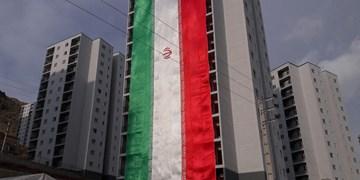 ثبتنام  مرحله دوم طرح ملی «مسکن» در کرمانشاه آغاز شد
