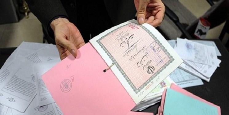 هزینه مفاصا حساب مالیات انتقال املاک در دفاتر ثبت اسناد فعلا رایگان است