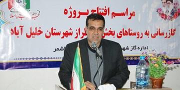دشمنان قصد دارند که مردم در انتخابات شرکت نکنند/ افتتاح گازرسانی به 7 روستای خلیلآباد