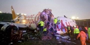 تصاویر | 3 کشته و 179 زخمی در سانحه هواپیمای ترکیه