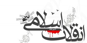 اولین قدم تحقق شریعت/ حقیقت  امتداددار انقلاب اسلامی چیست؟