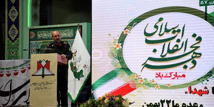 اجلاسیه خادمان شهدا با حضور سردار دهقان در اراک