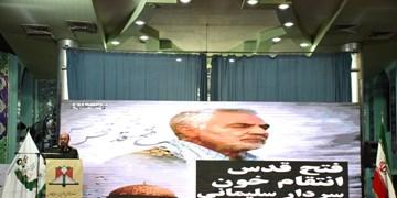تفکر انقلابی، انقلاب اسلامی را به پیروزی رساند