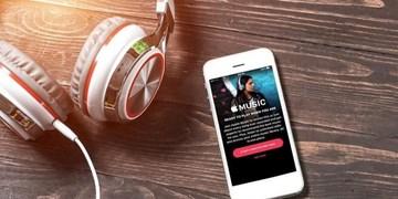 فارس من| برخورد قاطع با پخش موسیقی در اماکن/ مردم تخلفات را به 110 گزارش دهند