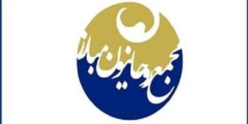آغاز به کار کمیته ویژه انتخابات 1400 در مجمع روحانیون مبارز