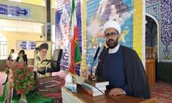 سند ۲۰۳۰ دروازه استعمار فرانو به شاخصهاى هویت انقلاب اسلامى است