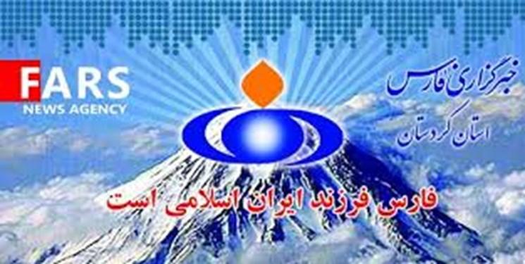 فیلم|مهمترین عناوین اخبار کردستان در روز شنبه