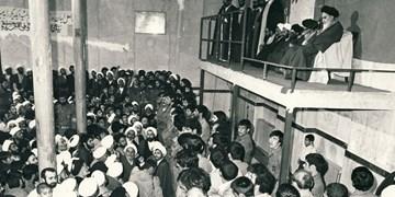 «حوزه مطلوب» از منظر امام خمینی(ره)/ مرارتهایی از جنس جهاد در راه خدا