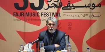 پیام وزیر ارشاد به جشنواره موسیقی فجر/برگزاری نخستین کنسرت گروه رادیو