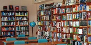 تعطیلی کتابخانههای عمومی خوزستان تا ۲۲ فروردینماه