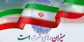 امید مردم به تغییر، از مجرای انتخابات مجلس