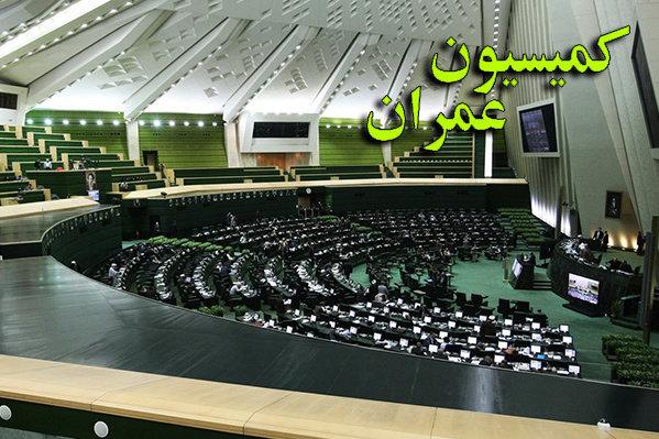 کارنامه مجلس دهم|بیتوجهی کمیسیون عمران مجلس به مشکلات بخش مسکن و حملونقل