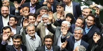 قطار گزینههای اصلاحات برای انتخابات ریاست جمهوری/ تدارکات گسترده برای تدارکاتچی شدن!