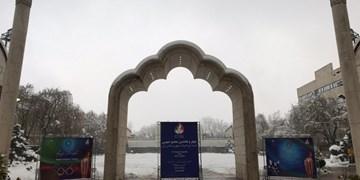 سالن اجتماعات شماره 2 آکادمی ملی المپیک افتتاح شد