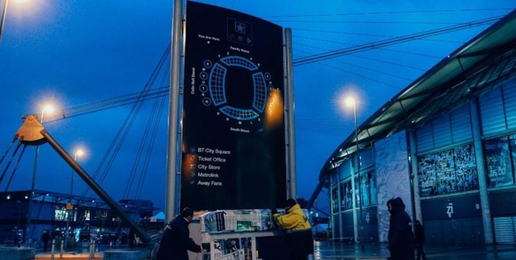 دیدارهایی از بوندس لیگا و لیگ برتر به تعویق افتاد/شرایط خاص ورزشگاه اتحاد+تصاویر