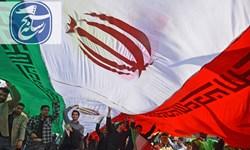 دعوت بنیاد فرهنگی روایت فتح از مردم برای حضور در راهپیمایی 22 بهمن