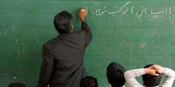 فرهنگیان در سایت کارمندان دولت ثبت نام کنند/  نقل و انتقالات فقط غیرحضوری