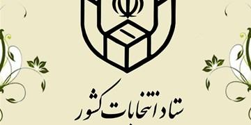 زمان برگزاری انتخابات میاندورهای مجلس در حوزه انتخابیه «میانه» مشخص شد