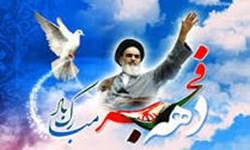 رسالت دستگاههای فرهنگی تبیین دستاوردهای  انقلاب اسلامی است
