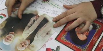 روزنامهدیواری سرخ دانشآموزان گیلانی