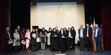 معرفی برگزیدگان جشنواره «یکداستان یکنمایشنامه»
