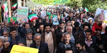 حماسه حضور مردم اردکان در راهپیمایی یومالله 22 بهمن 98