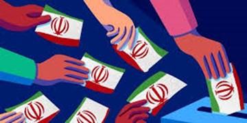 دبیرخانه «قرارگاه تأمین امنیت انتخابات امام علی (ع)» فعال است