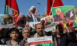 پیام اهوازیها به سید حسن نصرالله در راهپیمایی امروز