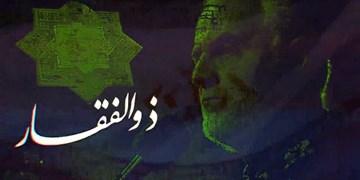 چرا امام حسین (ع) دست به شمشیر برد؟/ حاج قاسم پاسخ میدهد