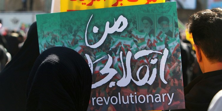 حضورحماسی مردم دارالعباده در چهل و یکمین یوم الله 22 بهمن(2)