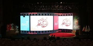 فیلم|  اختتامیه سی و هشتمین جشنواره فیلم فجر