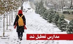 برف  مدارس نوبت بعدازظهرامروز تبریز را تعطیل کرد