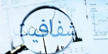 قانون شفافیت تامین مالی فعالیتهای انتخاباتی چه میگوید؟