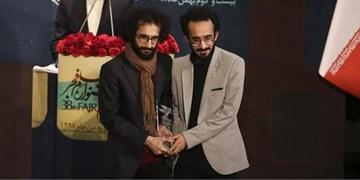 ۲ سیمرغ بلورین سی و هشتمین جشنواره فیلم فجر برای فیلم