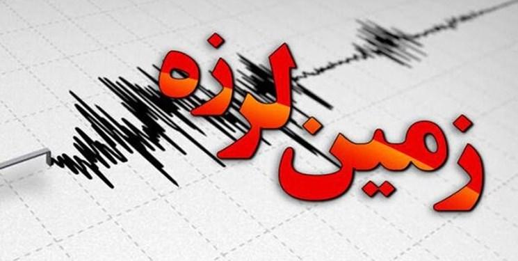 زلزله 4.5 ریشتری گیلان را  لرزاند