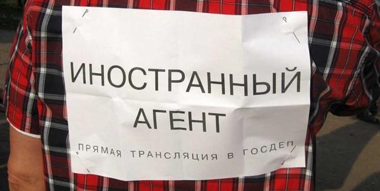 «ان.جی.او»های غربی بلای جان قرقیزستان؛ مأموران خاص با دستور کار ویژه