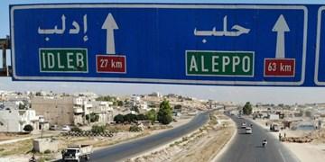 75 شهرک و روستا طی چند روز اخیر در استان حلب آزاد شد