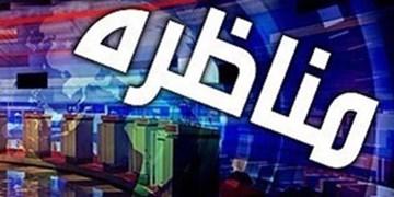 پاسخ بسیج دانشجویی دانشگاه فرهنگیان به نطق فرماندار بیرجند!